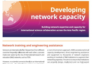 [Case Study] Developing Network Capacity (2018.3) 썸네일